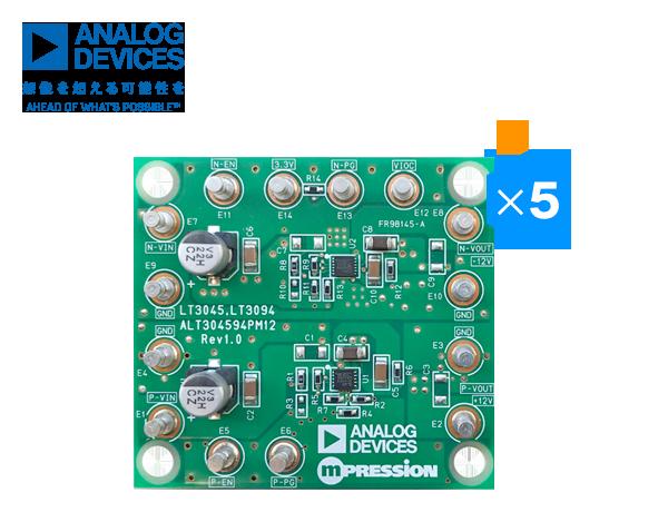 Analog Devices - ALT304594PM12評価ボード