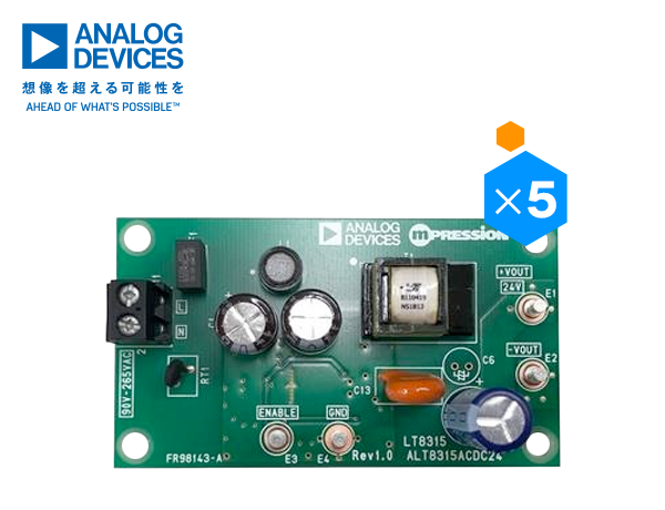 Analog Devices - ALT8315ACDC24評価ボード