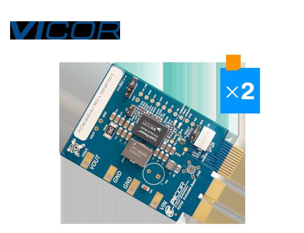 Vicor - ZVS PI3740 評価ボード